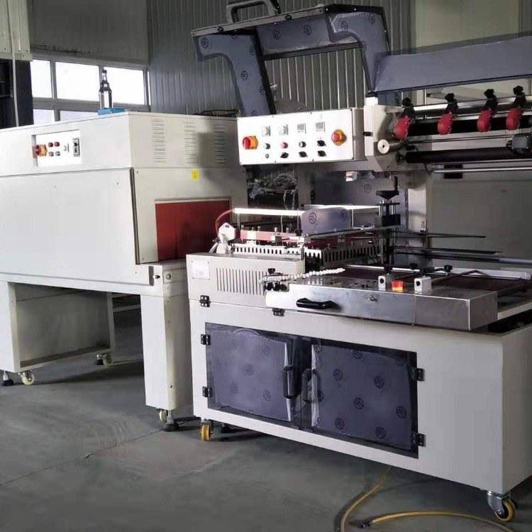 L型封切收缩机厂家套膜包装机