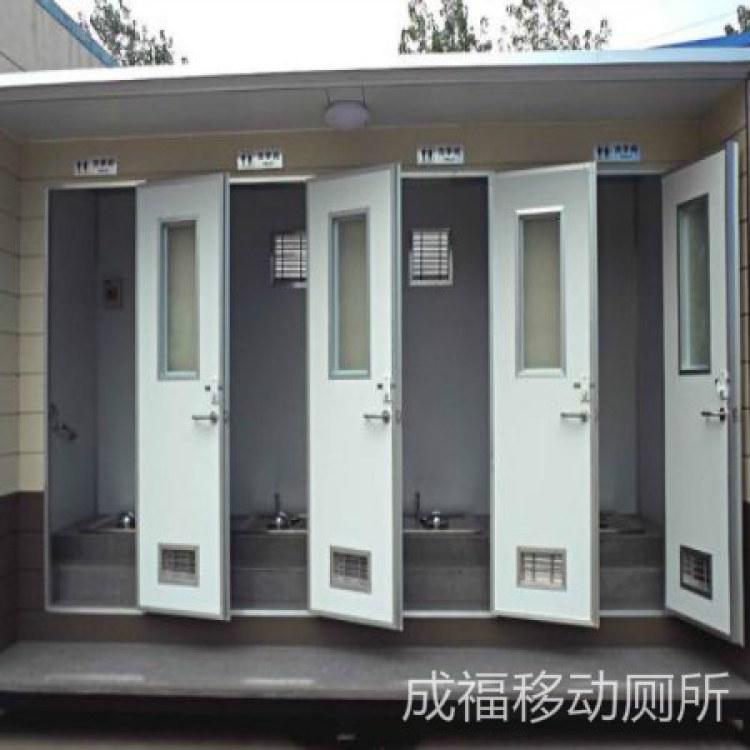 移动厕所 成福 重庆移动厕所租赁