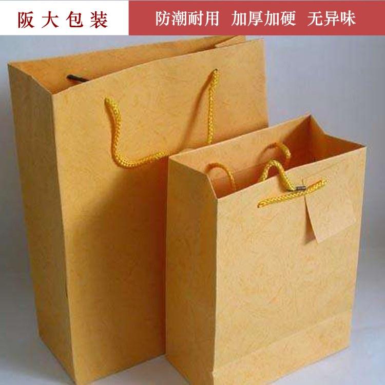 手提袋厂家 服装袋订做广告礼品手提袋 工厂直营 阪大