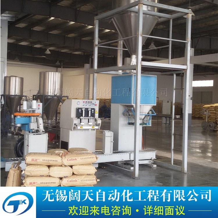 阔天/KUOTIAN 规格齐全吨袋自动定量秤厂家专业生产销售 吨袋自动定量秤好品质值得信赖