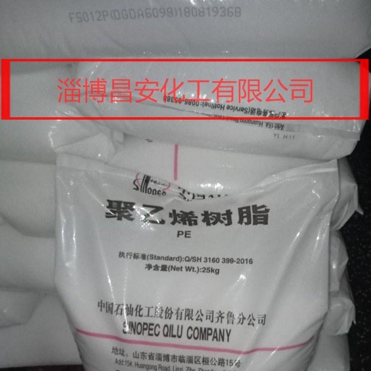 PE塑料颗粒HDPE 齐鲁石化高密度聚乙烯树脂6098