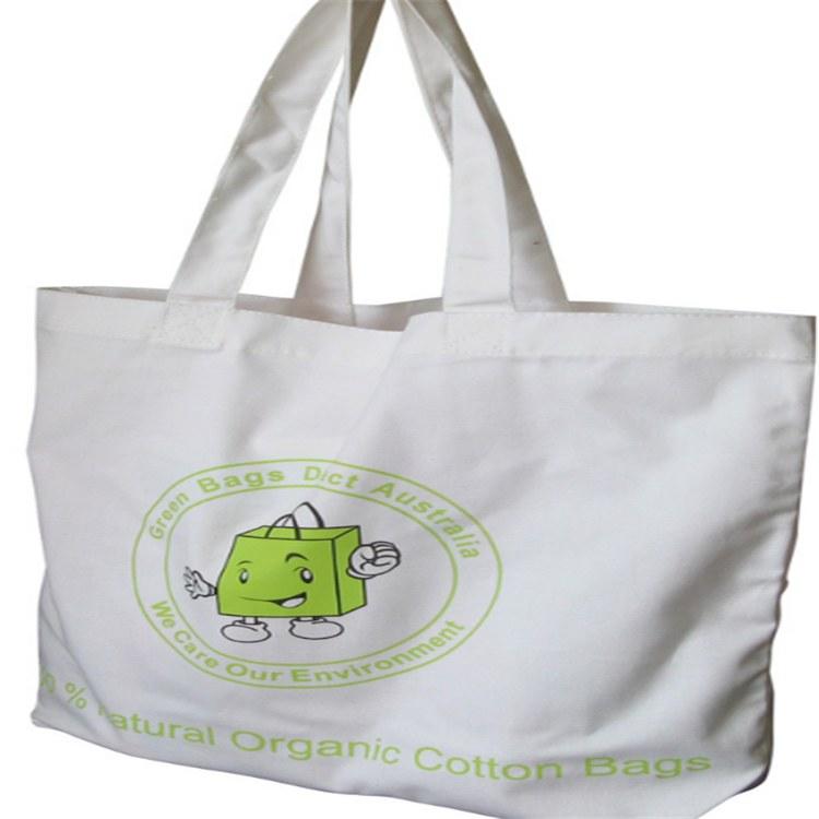环保袋折叠袋