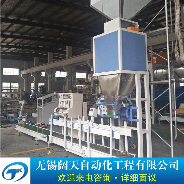 阔天/KUOTIAN 厂家供应热销吨袋自动定量秤价格优惠 吨袋自动定量秤质量经久耐用