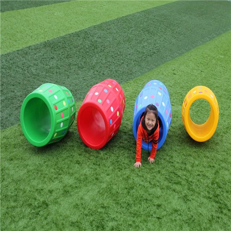 幼儿园玩具  儿童大滚筒 单元桶跨栏滚动轮胎 博康厂家