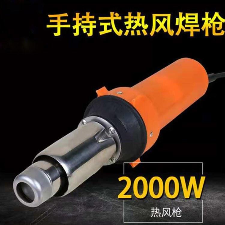 程煤手持式热风焊枪 大功率稳定性热风枪 半自动热风焊接电焊枪