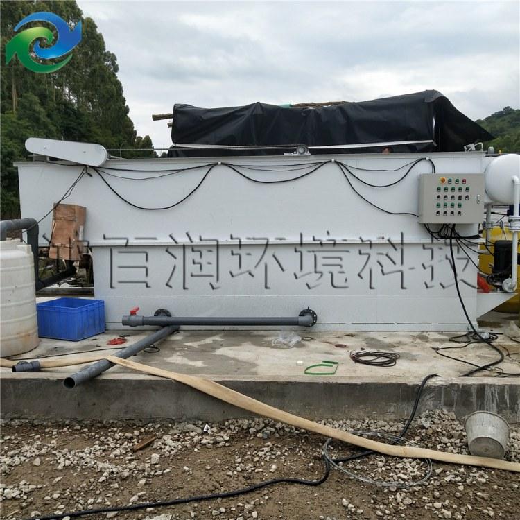 垃圾渗滤液污水处理设备    一体化气浮机供应厂家   垃圾中转站渗滤液污水处理设备   鸿百润环保