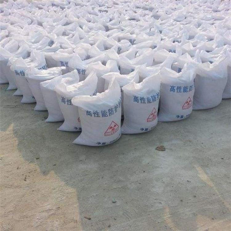 恒森医院放射科墙体硫酸钡防护,防辐射硫酸钡涂料层,砂水泥比例生产厂家直销价格,黑色,灰色,白色钡砂