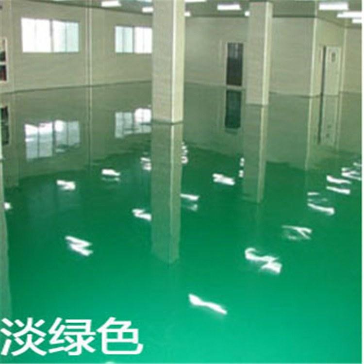 供应宿州界首阜阳明光天长滁州黄山环氧地坪 环氧地坪厂家专业公司