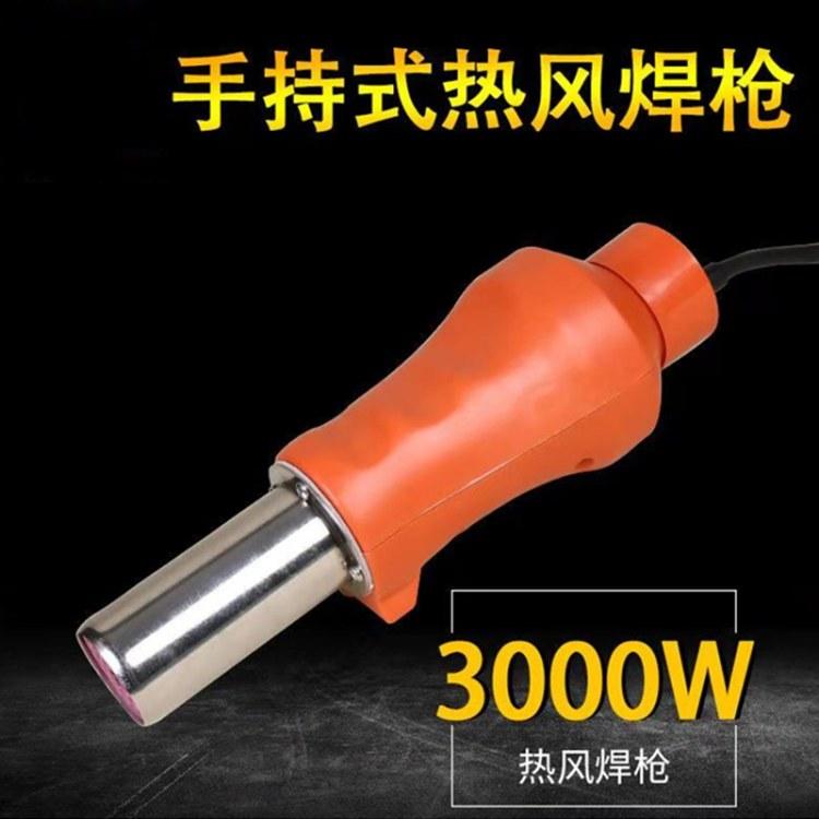 程煤手持式热风焊枪 大功率稳定性热风枪 可调温手持一体式塑料焊枪直销