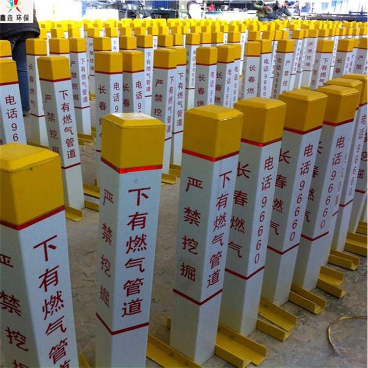 河北鑫垚玻璃钢警示柱 燃气管道标志桩 管道电缆标志桩