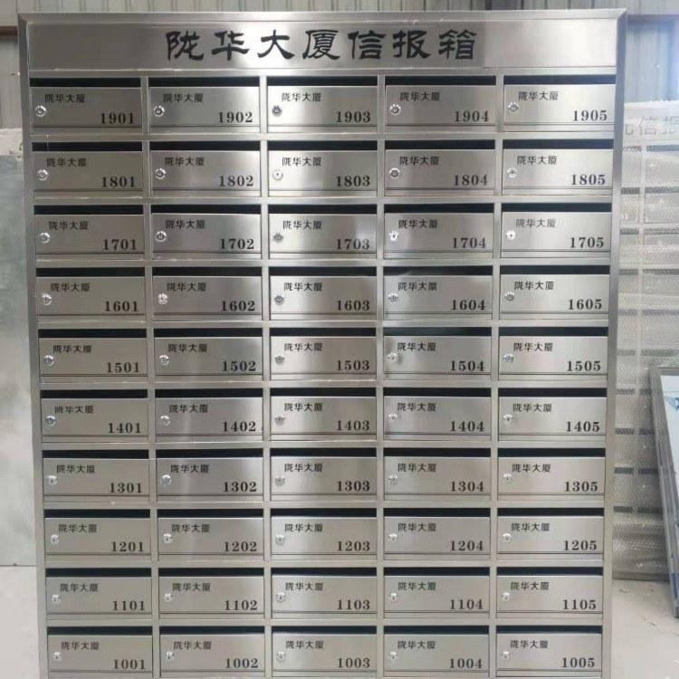 河南大象订制 郑州小区信报箱 信奶箱质量好价格低 量大优惠 欢迎选购