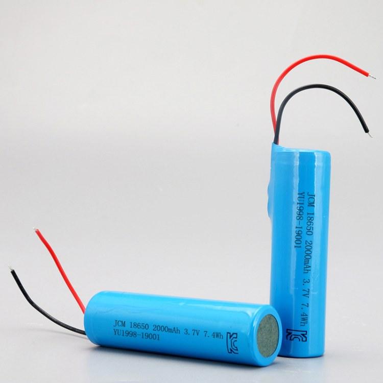 佳创铭18650锂电池 3.7V2000mah充电电池 加保护板出线