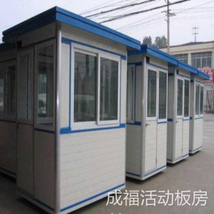 重庆活动板房   成福活动房厂家