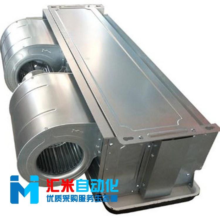 立式明装风机盘管 加工定制 高效运行