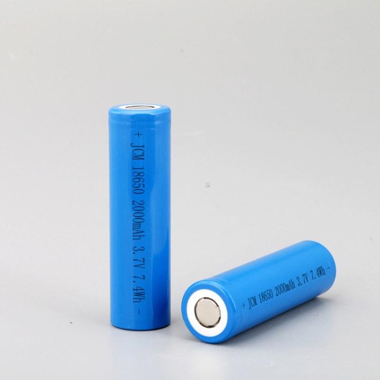 佳创铭18650锂电池 3.7V2000mah充电电池