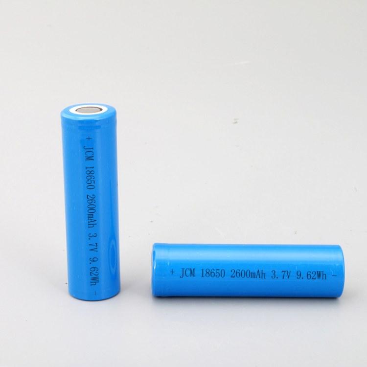 佳创铭18650锂电池 3.7V2600mah充电电池