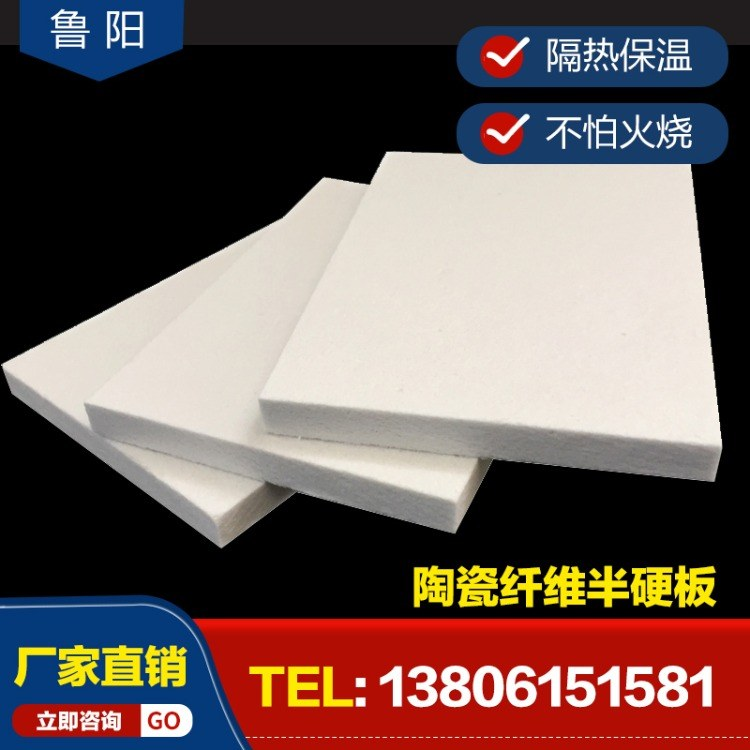 鍋爐硅酸鋁板 硬質纖維硅復合酸鋁擋火板生產廠家
