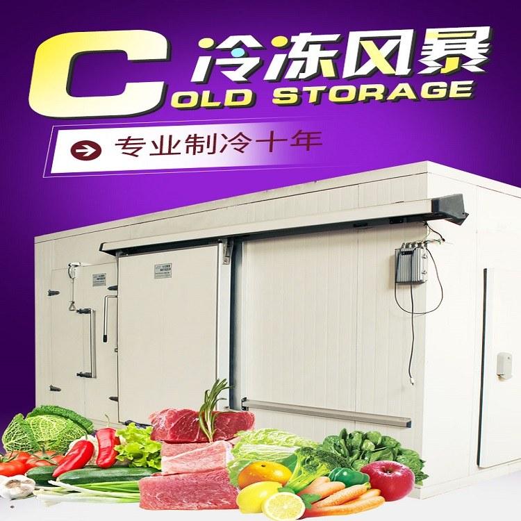 厂家直销 冷库板聚氨酯100mm双面彩钢板冷库专用速冻库板保温材料