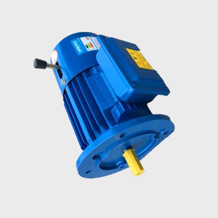 江苏高科 电磁制动电机 YEJ2-80M1-2 0.75kw 电磁制动三相异步电动机 厂家直销