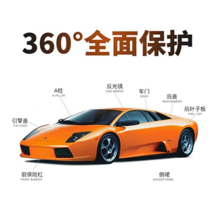 AEGIS隐形车衣漆面保护膜郑州隐形车衣 内饰膜