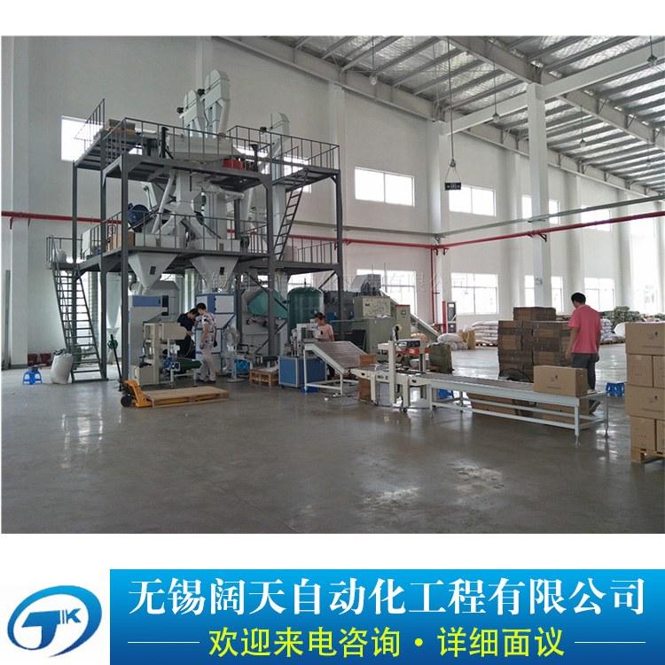 阔天/KUOTIAN 品牌商家专业供应吨袋自动定量秤质量保障 吨袋自动定量秤价格