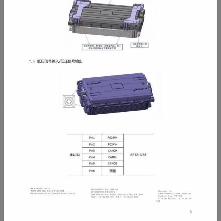 阳光梯田24V锂电池组专卖