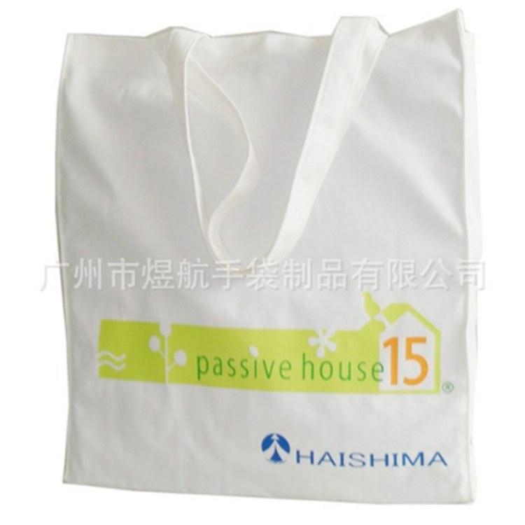 帆布袋 白色帆布袋 购物袋棉帆布袋