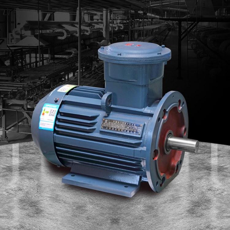 江苏高科 1.5kw 防爆电机 YB3-132S-8极 隔爆电机 隔爆型三相异步电动机