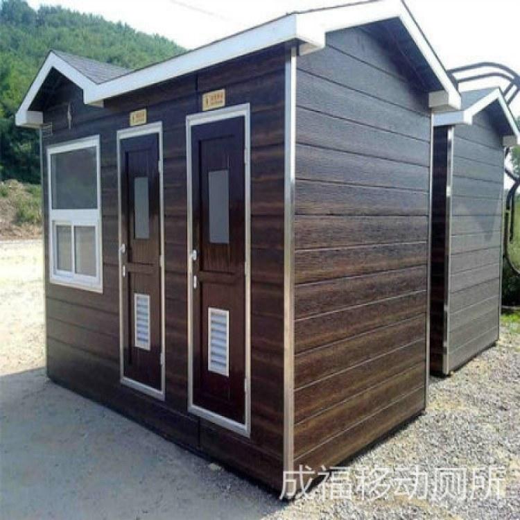 移动厕所 移动厕所租赁