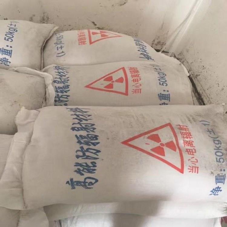 医院放射科墙体硫酸钡防护,射线防辐射一级重晶石钡砂水泥,墙体硫酸钡涂料防护