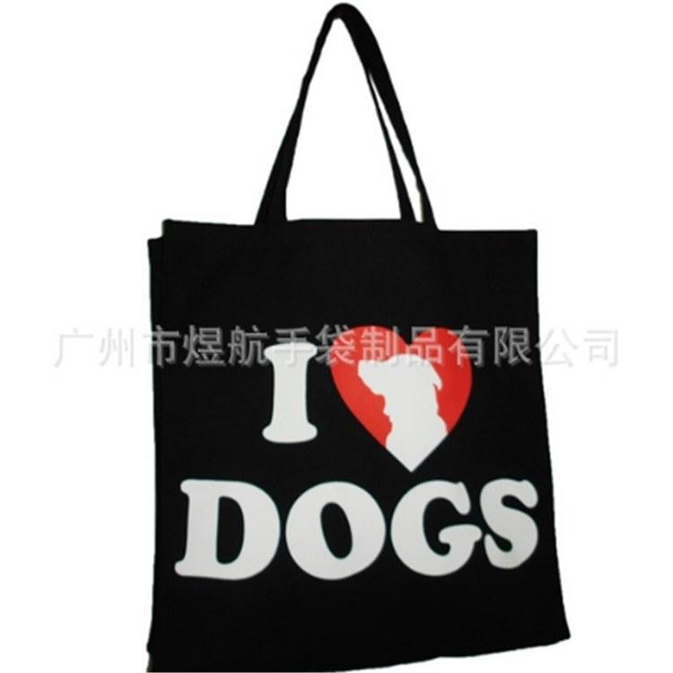 商务广告礼品袋