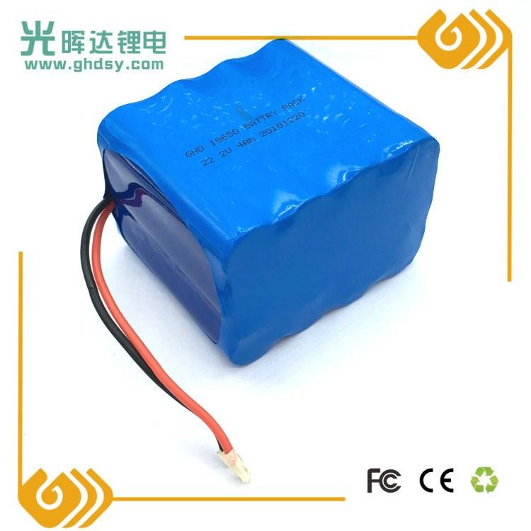 加工定制 18650锂电池串联并联组合加保护板加端子4Ah 22.2V电动工具锂电池 光晖达厂家