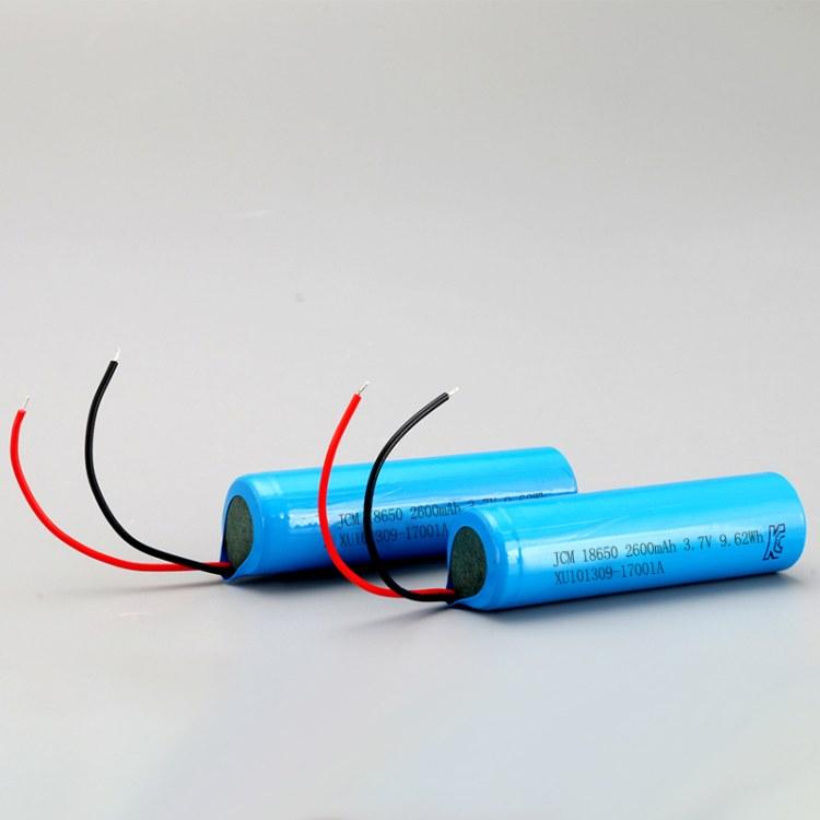 佳创名18650锂电池 3.7V2600mah充电电池 加保护板出线