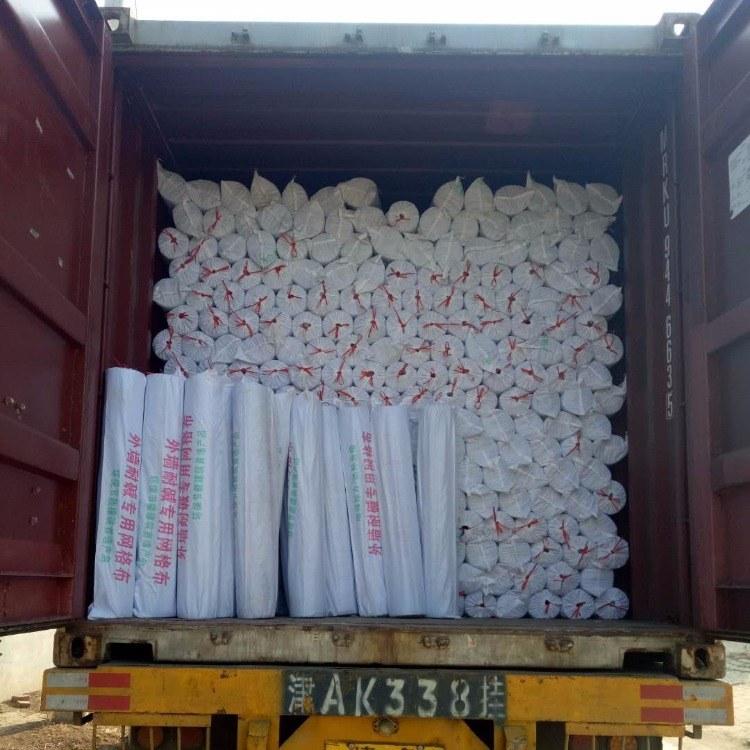 港达批发外墙网格布,抗裂网格布,国标网格布,蓝色网格布,网格布生产厂家