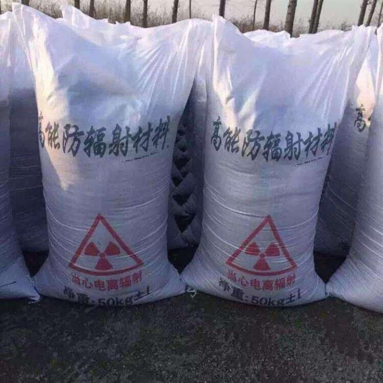 恒森硫酸钡防护涂料生产厂家,硫酸钡水泥比例施工,钡砂上门施工,墙体防辐射材料涂料钡砂防护