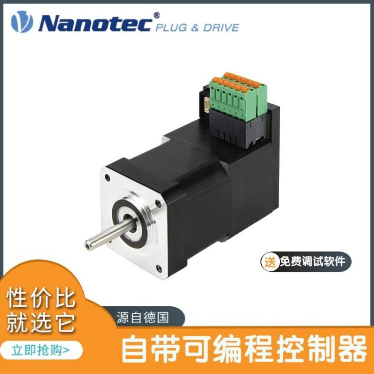 集成USB可编程控制伺服电机 集成可编程的伺服电机价格优惠 德国NANOTEC