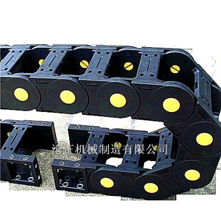 运输设备塑料拖链 机床塑料拖链 坦克链选型批发