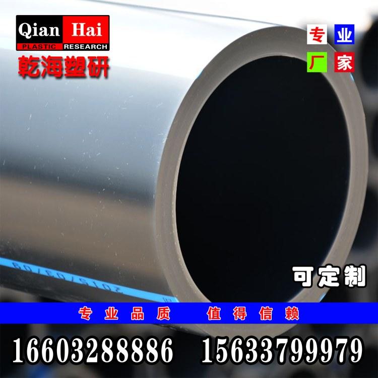 直销大口径黑色PE管聚乙烯管材 国标市政聚乙烯排水管 抗冲击PE排污给水管