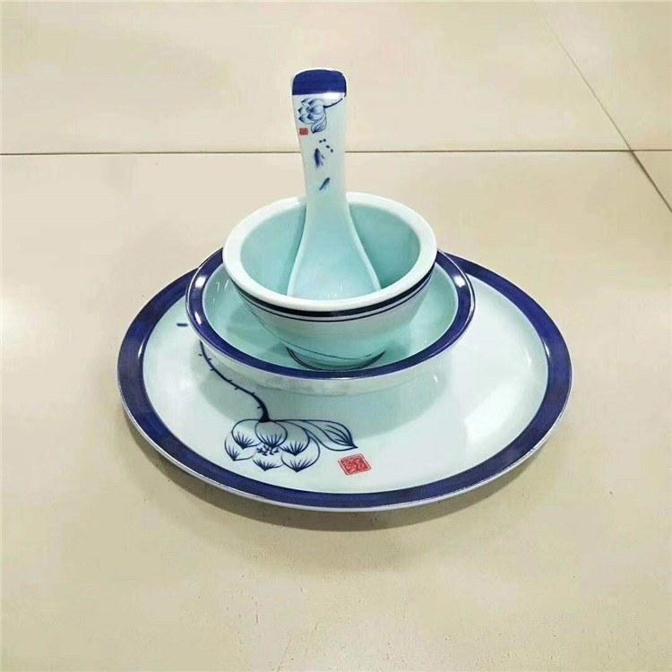 日常用品  树脂餐具  不锈钢餐具 博康厂家  保证质量