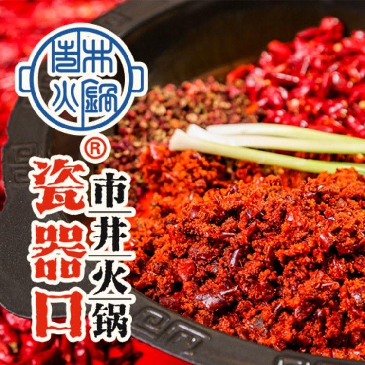 钢管厂5区小郡肝串串香加盟 火锅加盟 到重庆总部 总部20年餐饮经验 厨师上门指导培训技术