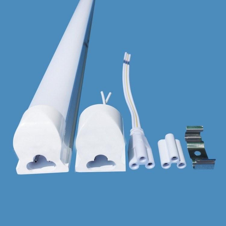 LED灯罩 T8一体化日光灯外壳套件 1.5M灯管外壳配件生产厂家