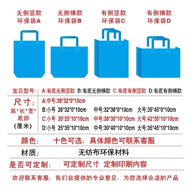 无纺布袋子定做手提袋 彩色环保袋定制广告空白袋现货可加急
