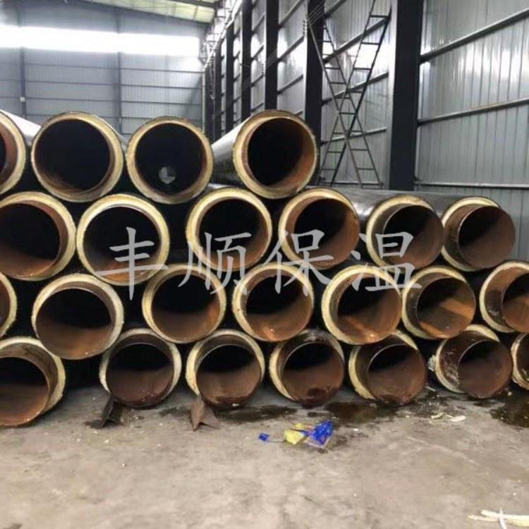 厂家供应 聚氨酯保温管 塑套钢直埋保温管 型号齐全