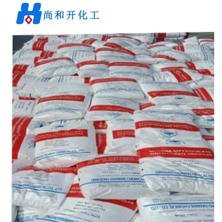 现货销售 国标五水偏硅酸钠 颗粒状 工业级五水偏硅酸钠大量现货