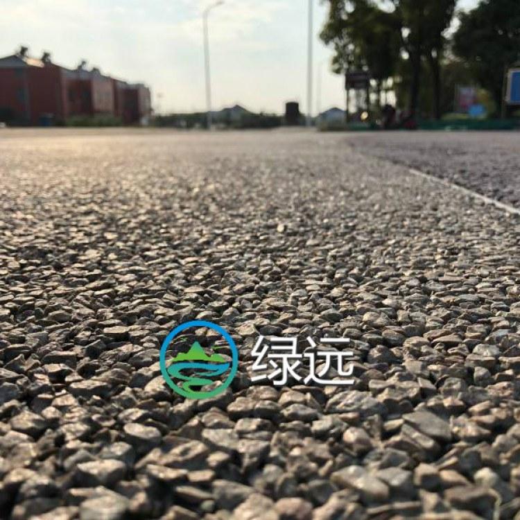 綠遠 露骨料透水地坪/露骨料透水混凝土廠家價格技術駐場施工