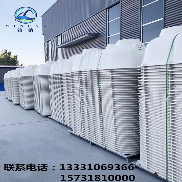 北京 玻璃钢化粪池 玻璃钢储水池 家用三格式化粪池 农村改造污水处理设备