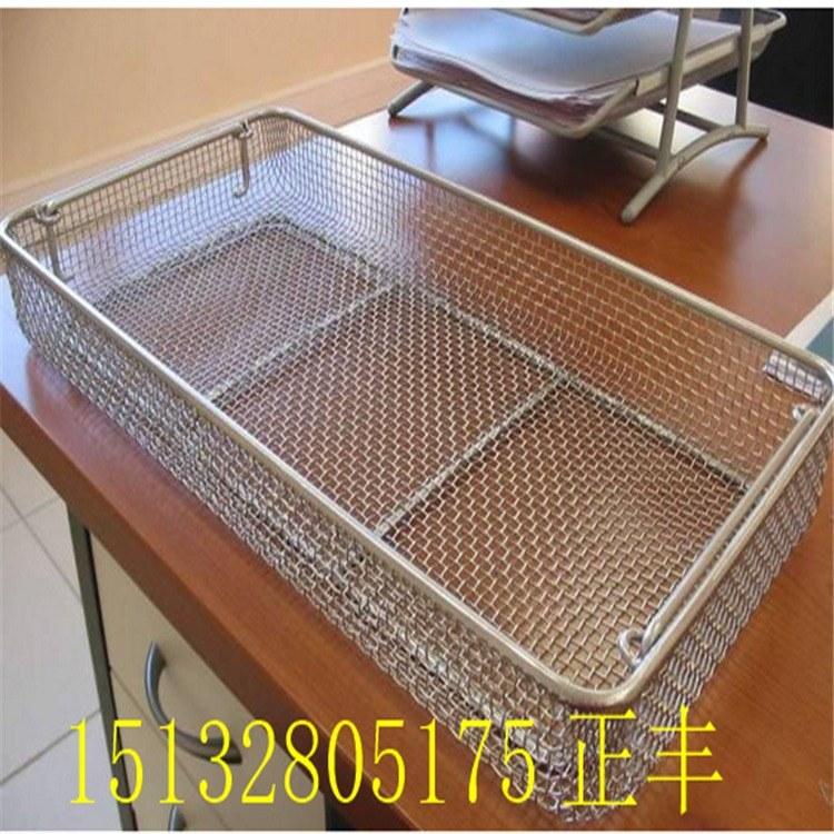 zf不锈钢网筐zf金属网篮 304 316国标材质 防腐美观结实