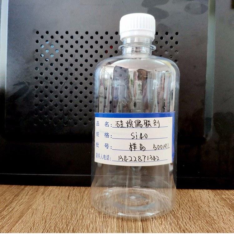 深圳si28正硅酸乙酯工厂直销试剂型硅酸四乙酯可分装