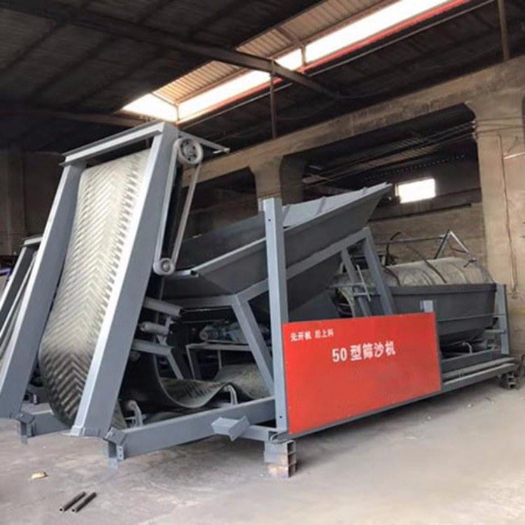 荣晨制造 筛沙机网 30型筛沙机生产厂家 滚动筛沙机厂家 筛沙机械 筛沙机