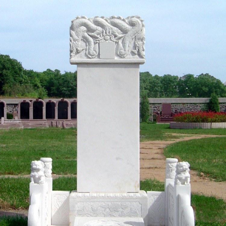 芝麻白墓碑,狮子。蛟龙碑,永宏。汉白玉